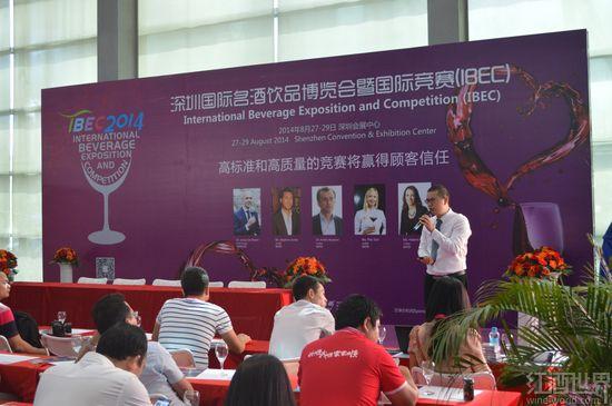 2014深圳国际名酒展 红酒世界独占鳌头完美收官