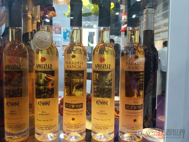 四大冰国的冰酒传奇