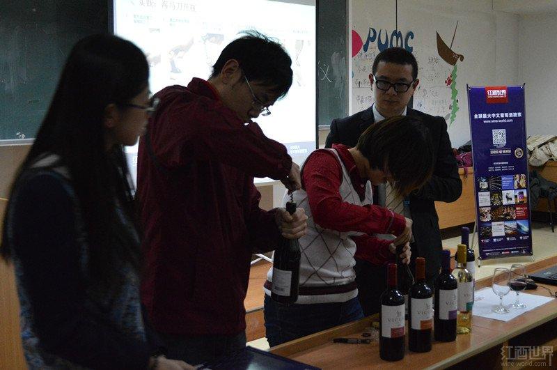 红酒世界网华丽亮相清华大学医学部