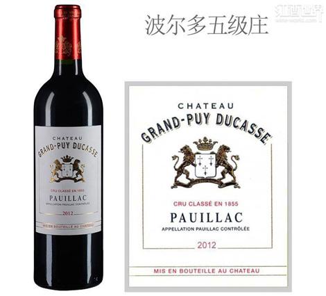 2016杜卡斯,近年最佳酒款之一,葡萄酒大师95分推崇