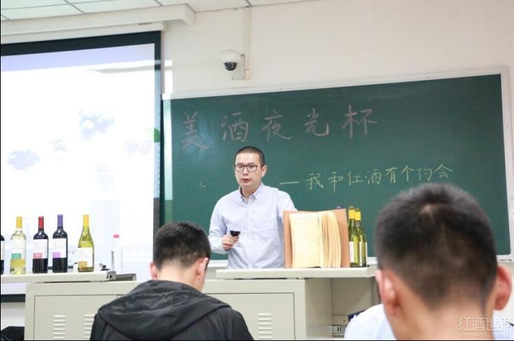 """""""高校葡萄酒品鉴与礼仪公开课""""走进中国人民公安大学"""