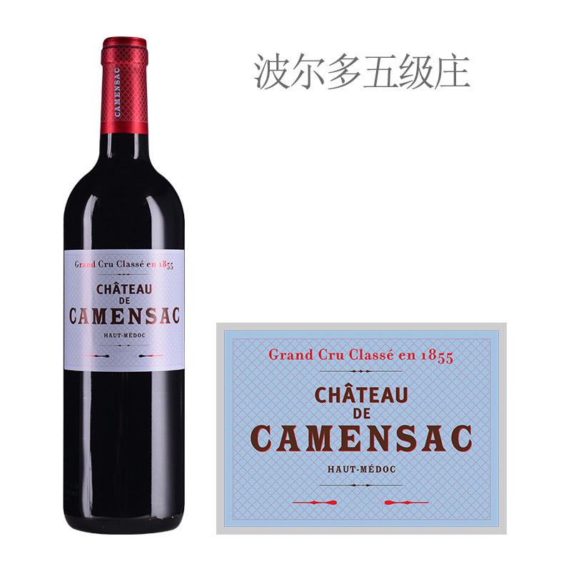 JS93-94分,五级庄卡门萨克2020期酒发售