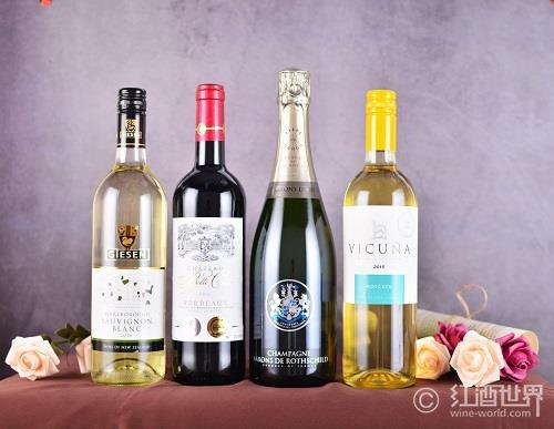 葡萄酒主题婚礼9大创意设计
