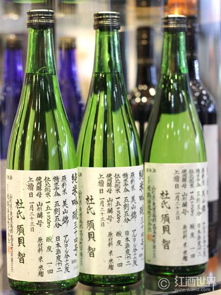 日本米酒(Sake)和寿司出现在法国菜单上