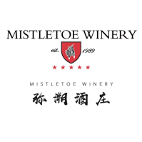 弥溯酒庄Mistletoe Winery