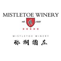彌溯酒莊Mistletoe Winery