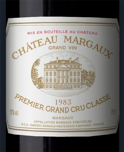 1983年份玛歌酒庄红葡萄酒