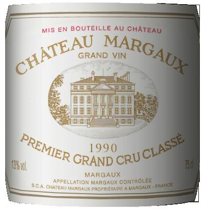 世界顶级葡萄酒——1990年份玛歌酒庄葡萄酒