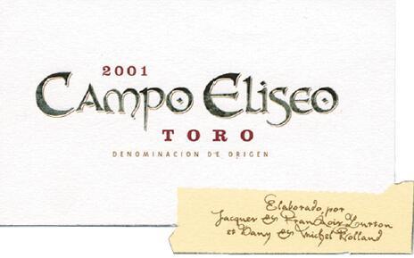 卡波艾里西欧酒庄Campo Eliseo
