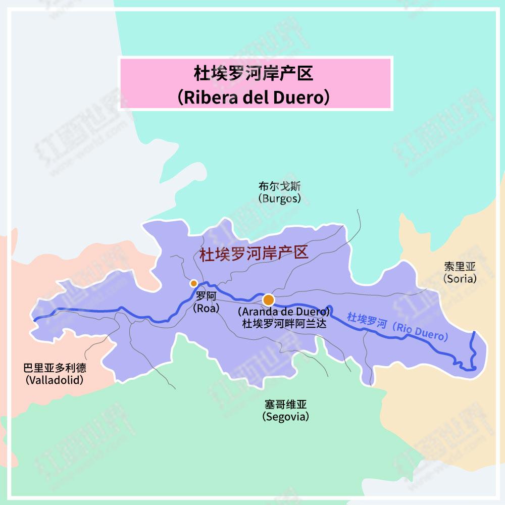 杜埃罗河岸产区概览