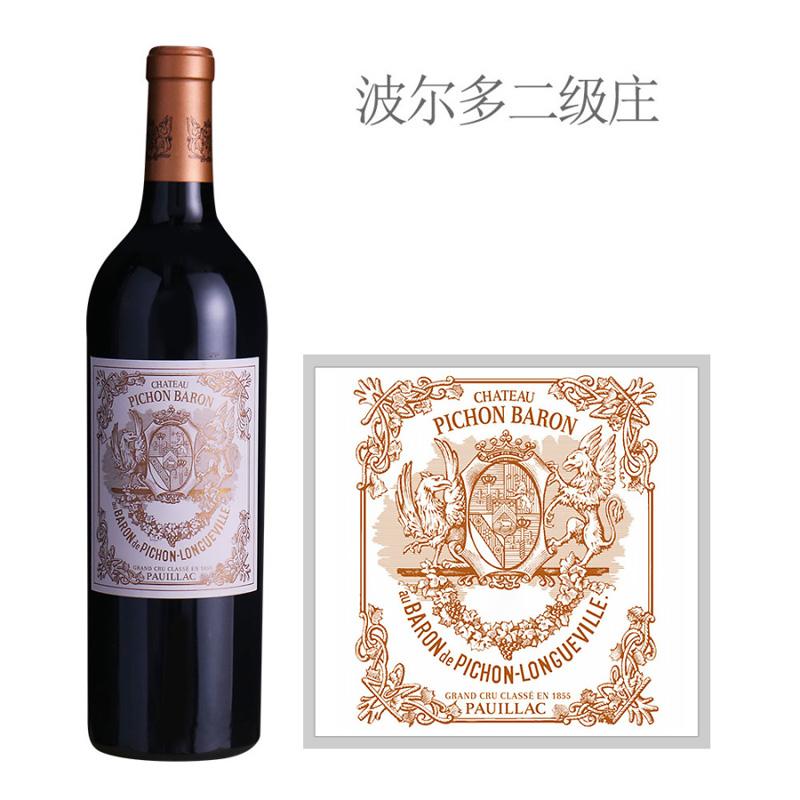 "RP潜在满分,""超二级庄""男爵古堡2019期酒上线"