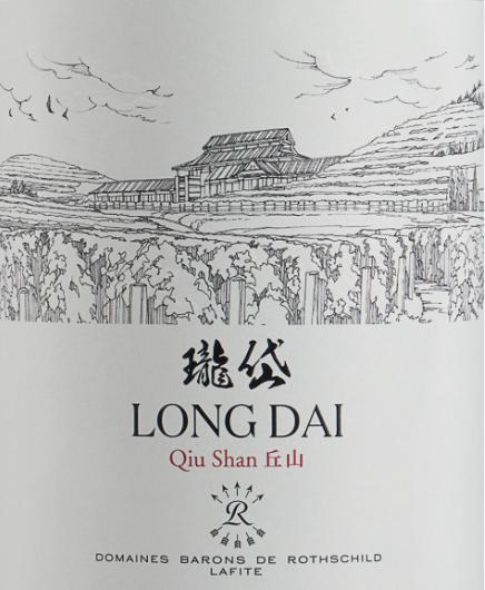 JS2020年度中国十大葡萄酒