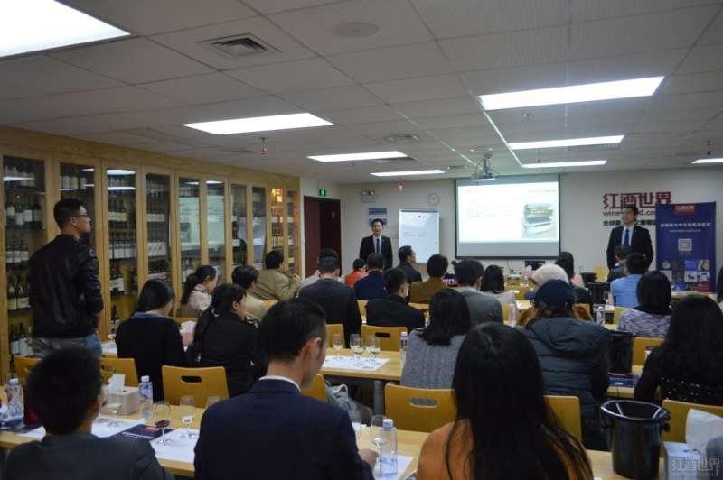 红酒世界网在深圳举办专业四级品酒师分享交流会