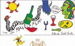 1997年份木桐酒标 葡萄酒的诱惑