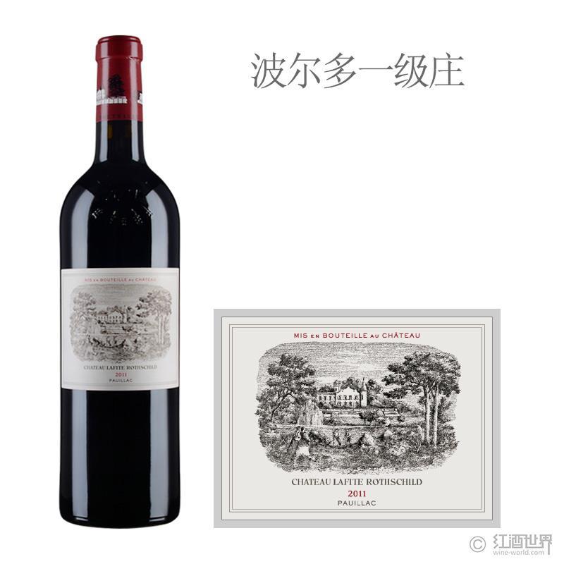 波尔多最贵的葡萄酒