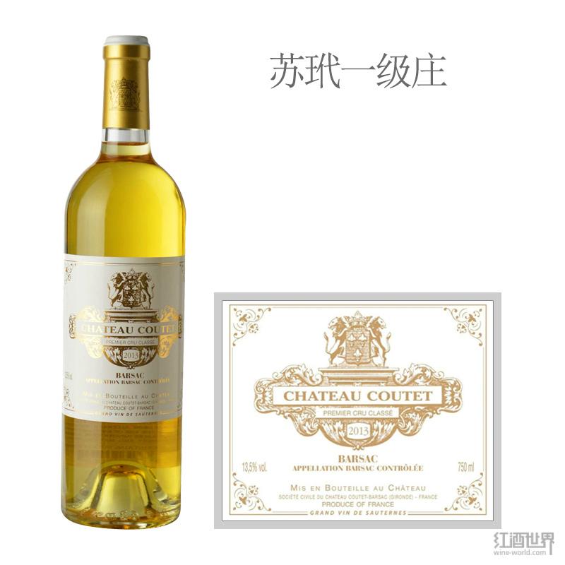 古岱酒庄2017,苏玳顶级名庄的献礼