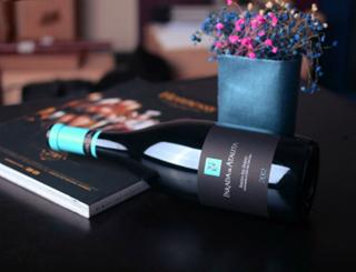 感受杜埃罗河岸红葡萄酒的魅力