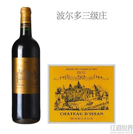 """打造""""国王之贡品,神坛之祭品""""的迪仙庄园发布16年期酒"""