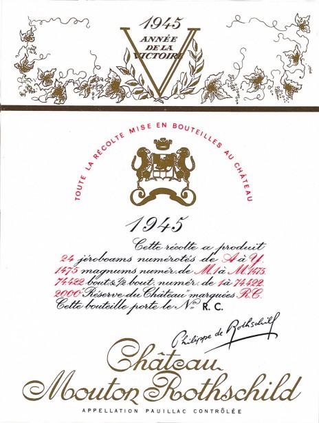 波尔多1855列级庄分布图——波雅克
