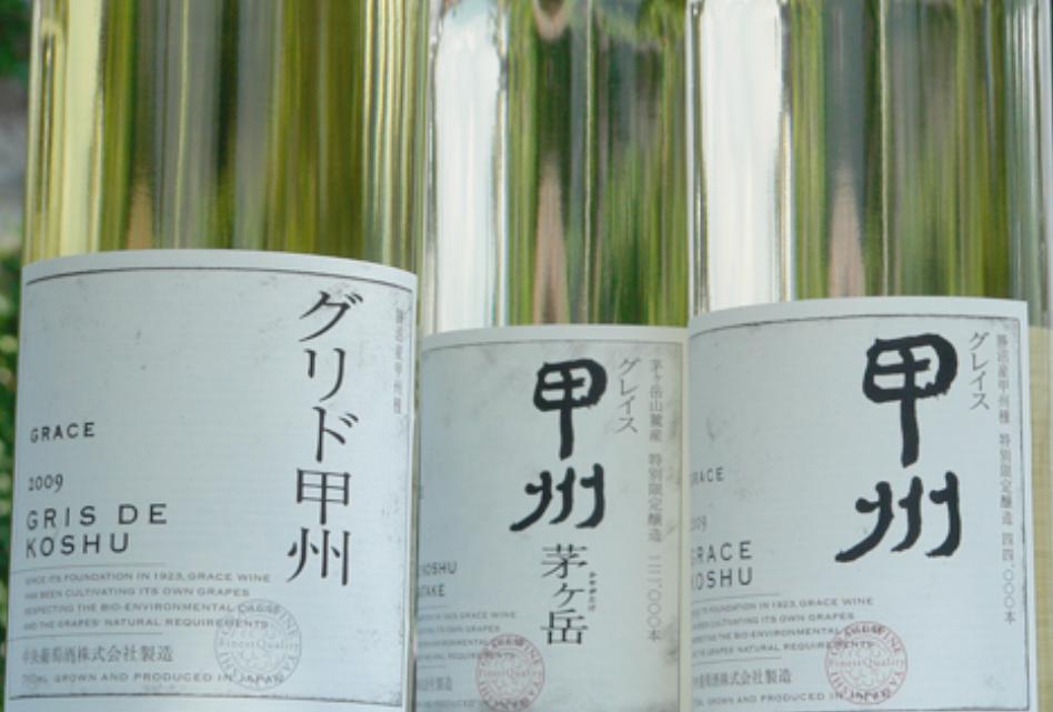 日本葡萄酒——富士山下的佳酿