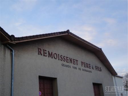 红酒世界勃艮第名庄探访之旅——雷穆父子酒庄